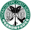 呼吸器胸腔鏡手術研究会/Japan Society for Thoracoscopic Surgery